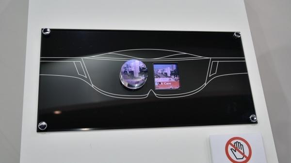 1.008 ppi pro Auge: Sharp macht VR-Brillen mit UltraHD möglich