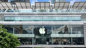 Apple: Shenzhen für Forschung und Entwicklung ausgewählt