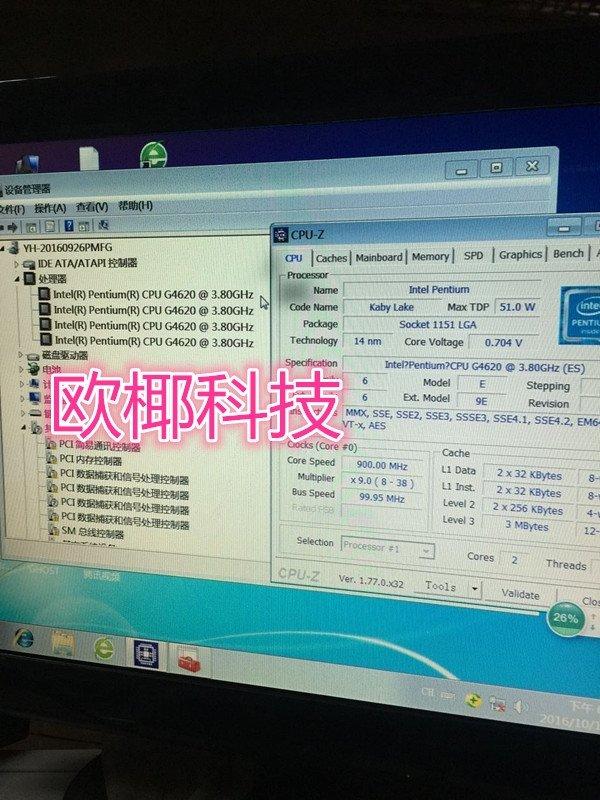 Intel Pentium G4620 bei 3,8 GHz