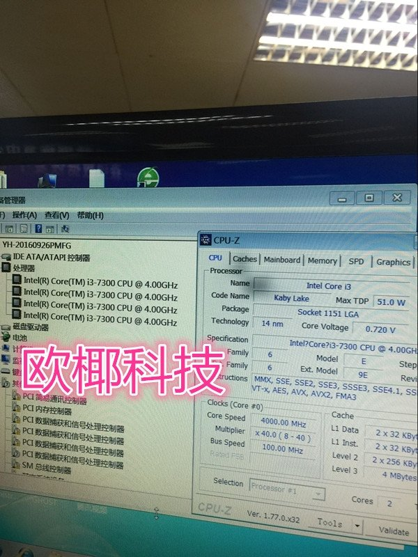 Intel Core i3-7300 bei 4,0 GHz