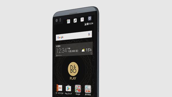 LG V34: Das V20 wird kleiner und wasserdicht