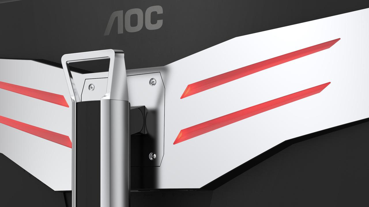 AOC AG352QCX: Der breite 35-Zoller mit 200Hz kommt im Dezember