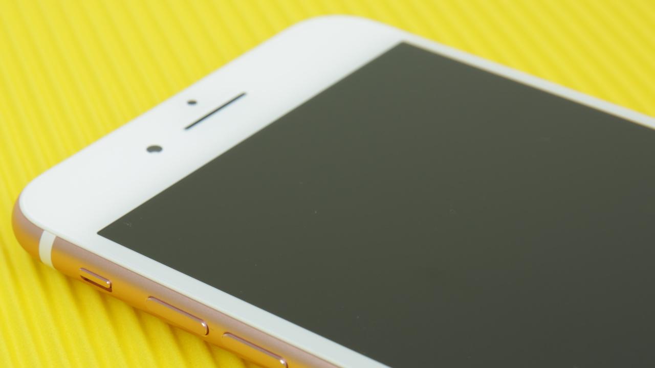 Rettungszahlung: Japan Display soll 703 Millionen Dollar bekommen