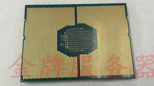 Skylake-EP/EX: 32-Kern-CPU als Sample in China zum Verkauf