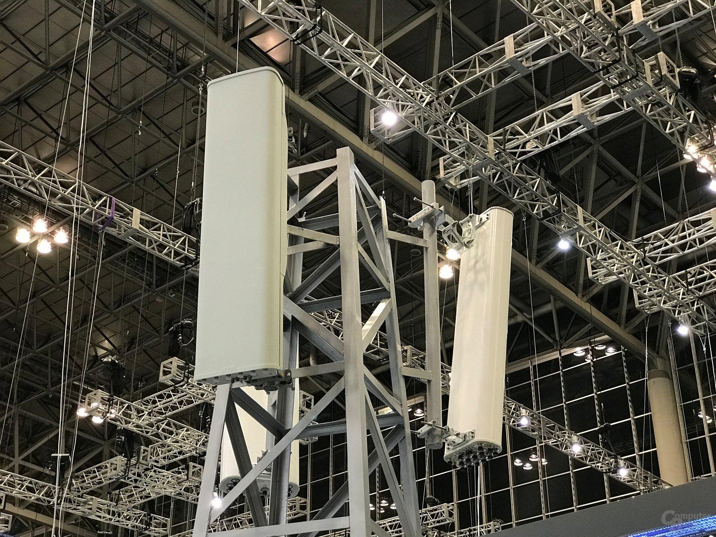 Neue Antennen für 3G, 4G und 4.5G