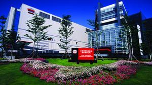 16-Milliarden-Investition: TSMC plant neue Gigafab für 5- und 3-nm-Chips