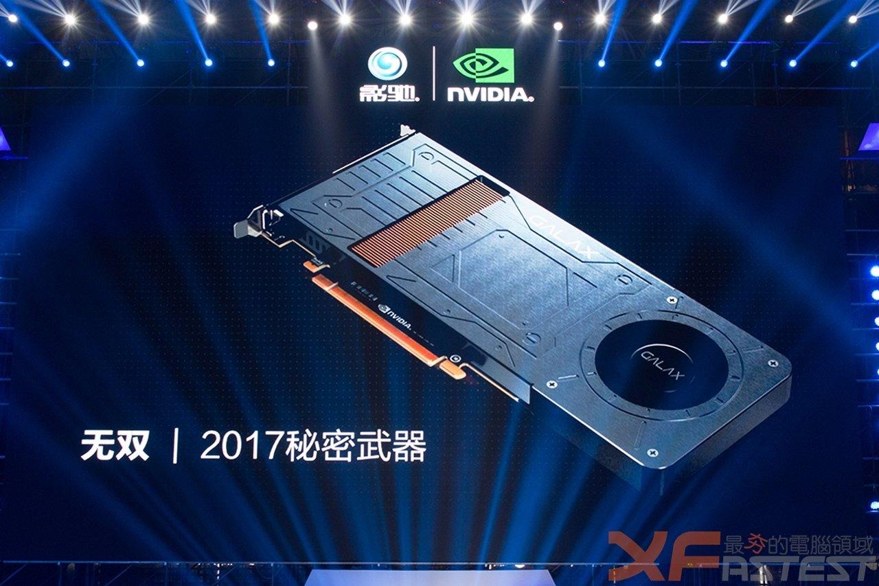 Flache GeForce GTX 1070 von Galaxy