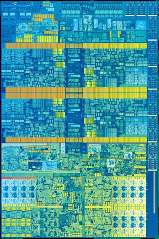 Intel Kaby Lake mit vier Kernen