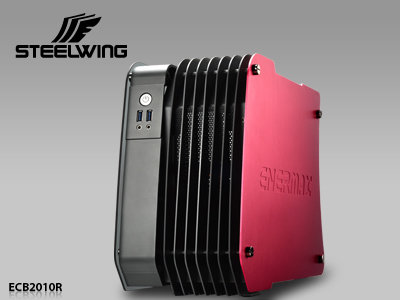 Enermax Steelwing