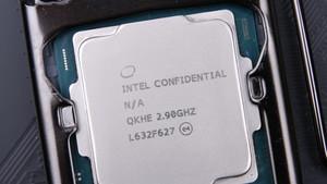 Intel Core i7-7700T im Test: Flotter Desktop-Stromsparer mit acht Threads bei 35Watt