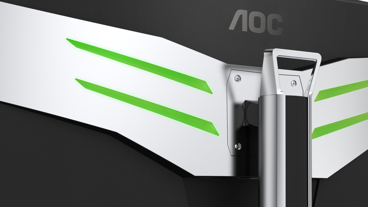 Agon AG352UCG: AOCs UWQHD-Monitor mit 100 Hz kommt im März