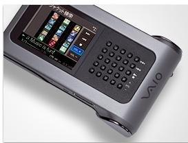Sony Vaio VGF-AP1
