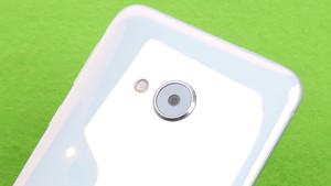 HTC U Play im Test: Es schimmert und funkelt und schmerzt im Portemonnaie