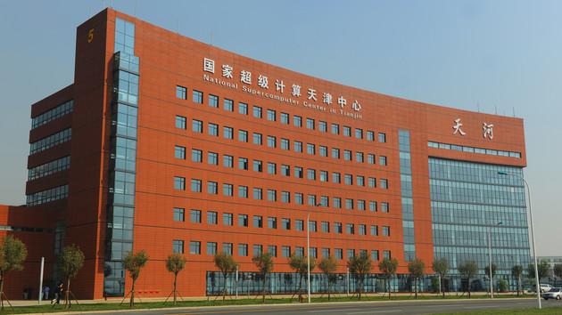 Exascale-Supercomputer: Tianhe-3 wird von CPU bis OS in China gebaut