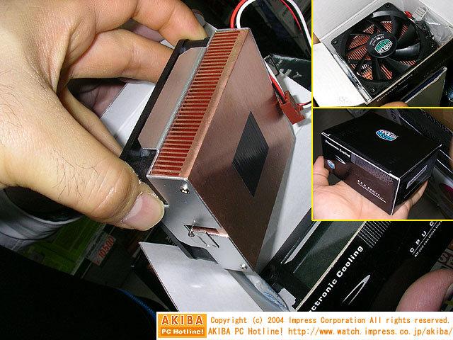 Cooler Master CPU-Kühler