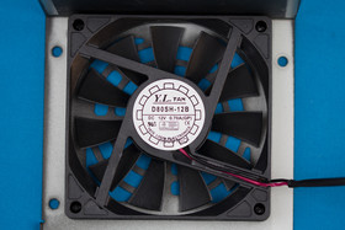 Enermax Revolution SFX 550W – Lüfter