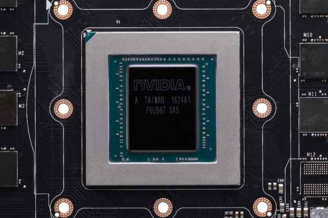GP102-GPU