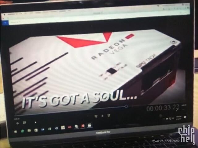 Das angebliche Referenzdesign der Radeon RX Vega