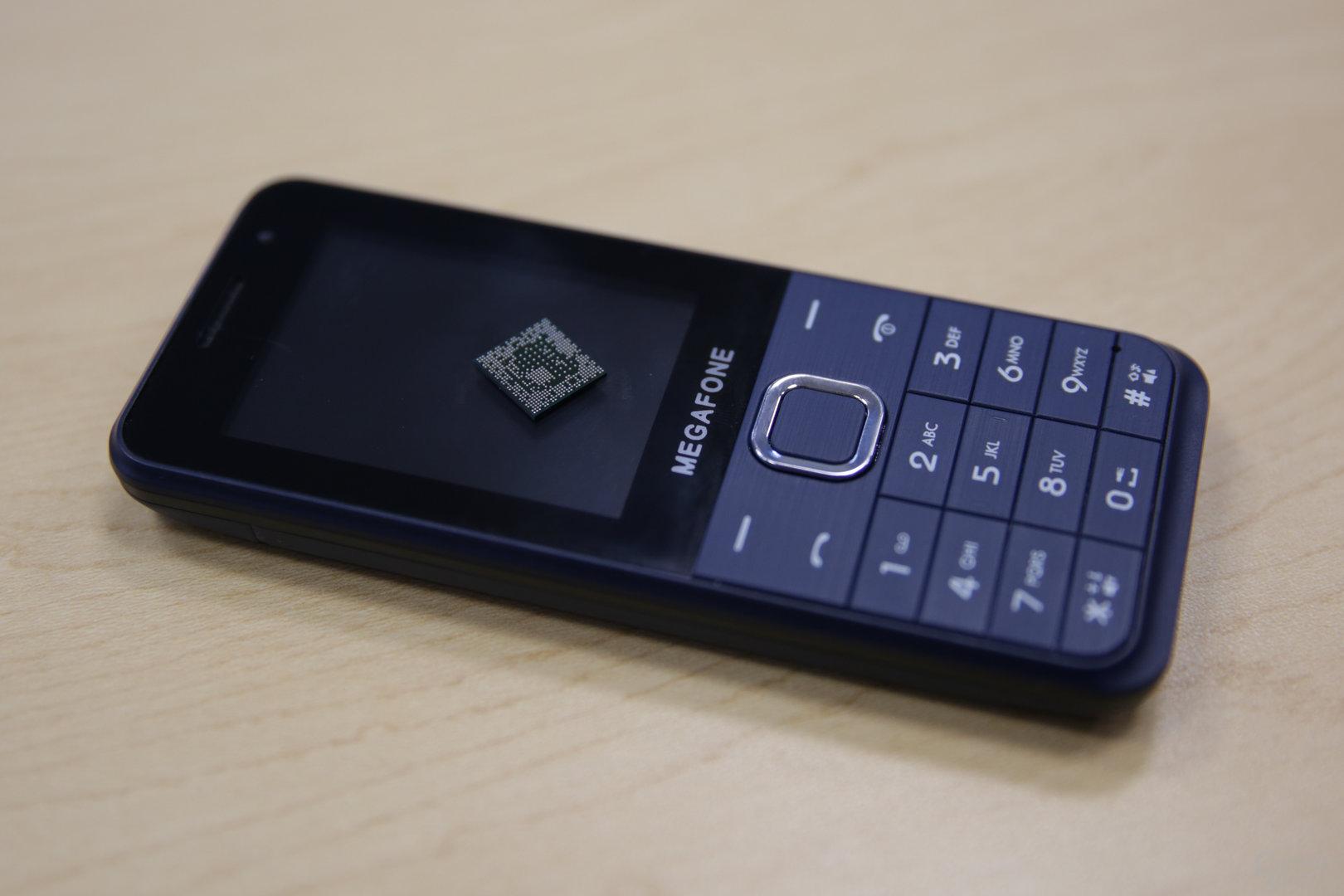 Feature Phone mit Qualcomm 205 Mobile Platform