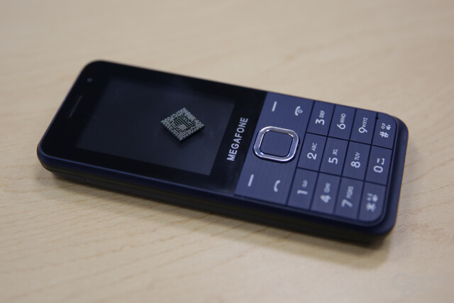 Feature Phone mit Qualcomm 205 Mobile Platform