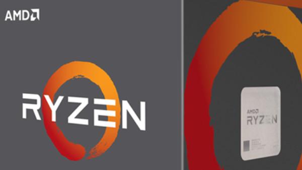 Ryzen 3 1200: Erste Spezifikationen zum Mainstream-Ryzen