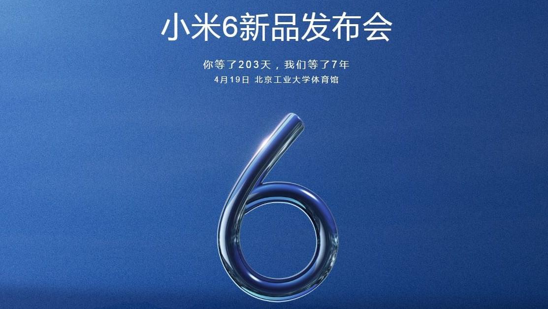 Xiaomi Mi6: Vorstellung am 19. April
