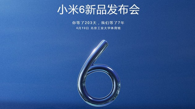 Xiaomi Mi6: Vorstellung am 19. April