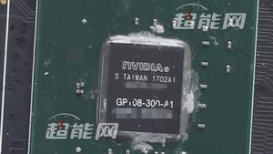 GeForce GT 1030: Nvidia bereitet Konter auf AMD Radeon RX 550 vor