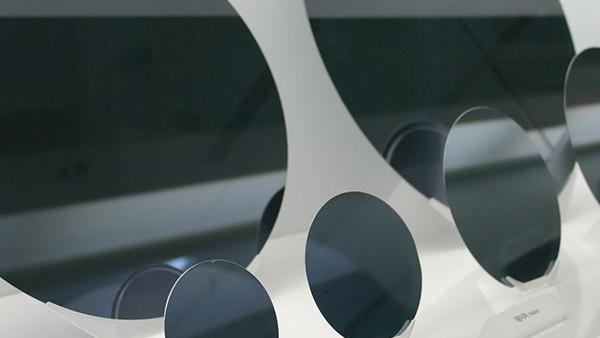 Foundry: Samsungs zweiter 10-nm-Prozess ist marktreif
