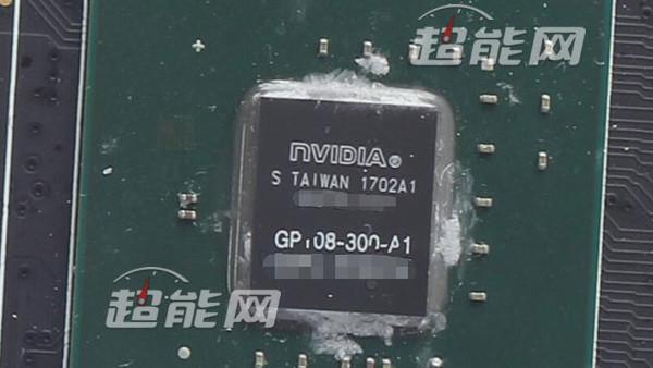 Nvidia GeForce GT 1030: Mit 384 Shadern ab Mittwoch günstiger als erwartet