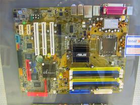 Asus  P5GDC-V, Quelle: VR-Zone.com