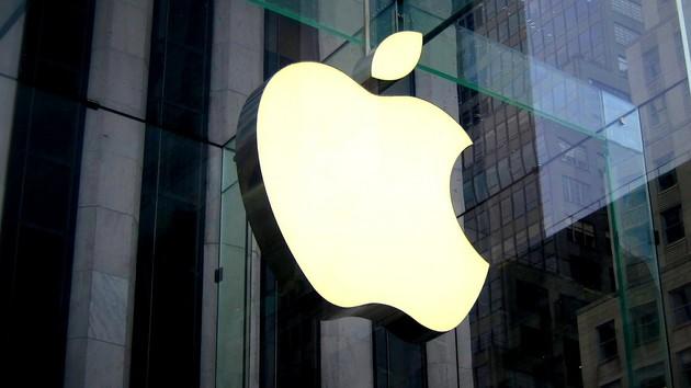 Apple on Campus: Rabattprogramm wird eingestellt