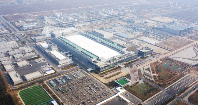Samsungs Halbleiterfabrik in Xi'an, China