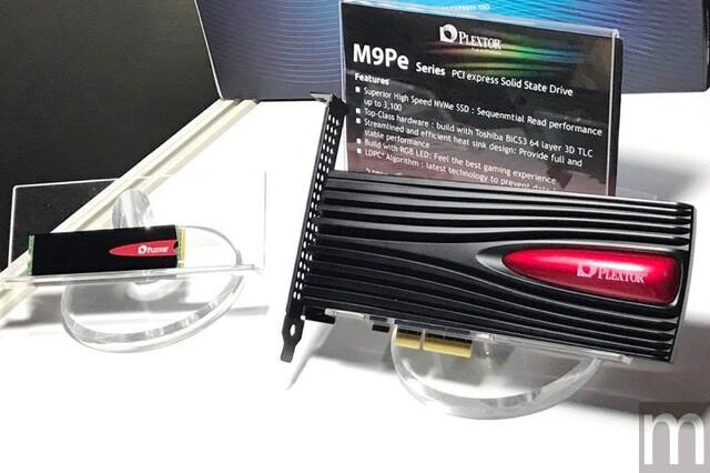 Plextor MP9e