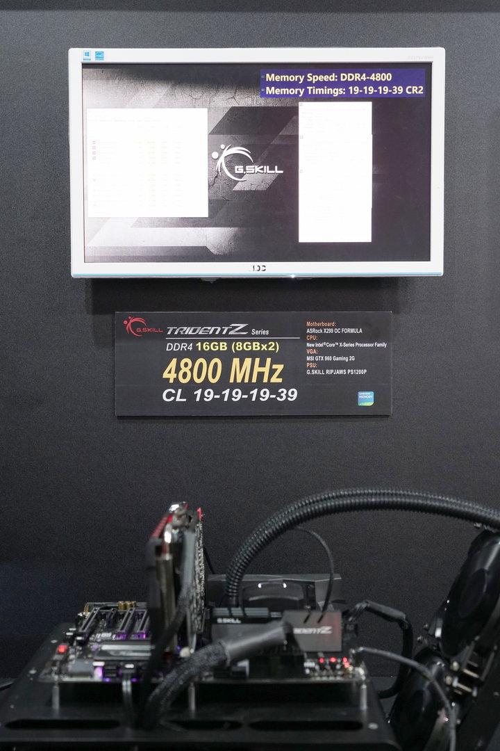 G.Skill Trident Z DDR4-4.800 als 16-GByte-Kit und CL19