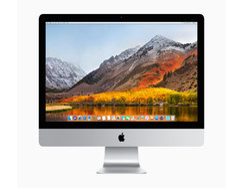 Neues Standard-Wallpaper unter macOS 10.13 High Sierra