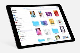 Der neue Dateibrowser in iOS 11