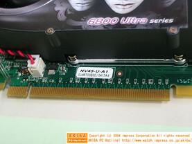 GeForce 6800 Ultra PCI Express