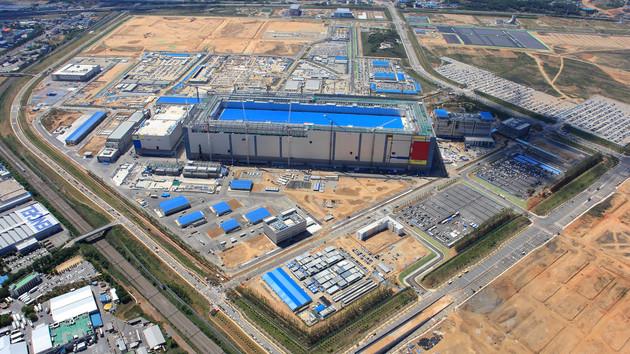Halbleiter: Samsung investiert über 37 Billionen Won in Chip-Fabriken