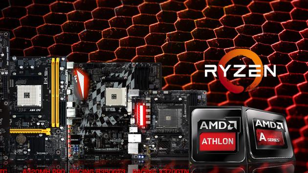 AM4-Mainboards: Ryzen 3 kompatibel zu Platinen von Biostar und MSI