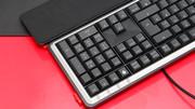 Cherry MX Board 5.0 im Test: Acht Stellfüße sind teurer Komfort