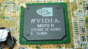 Im Test vor 15 Jahren: Nvidias Luxus-Chipsatz für AMD Athlon XP