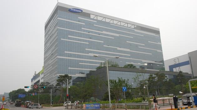 """Samsung: CEO tritt wegen """"beispielloser Krise"""" zurück"""