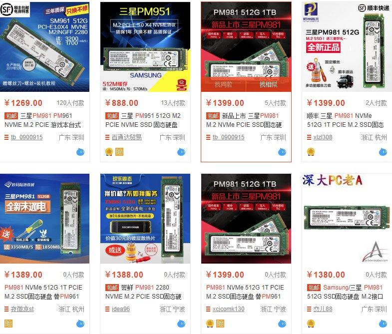 In Asien wird die Samsung PM981 bereits verkauft