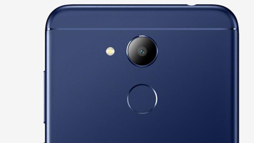 Honor 6C Pro: Android-Smartphone für 200Euro wird größer