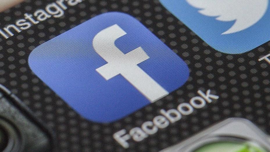 Verbraucherschutz: Facebook darf Nutzerdaten nicht einfach weitergeben
