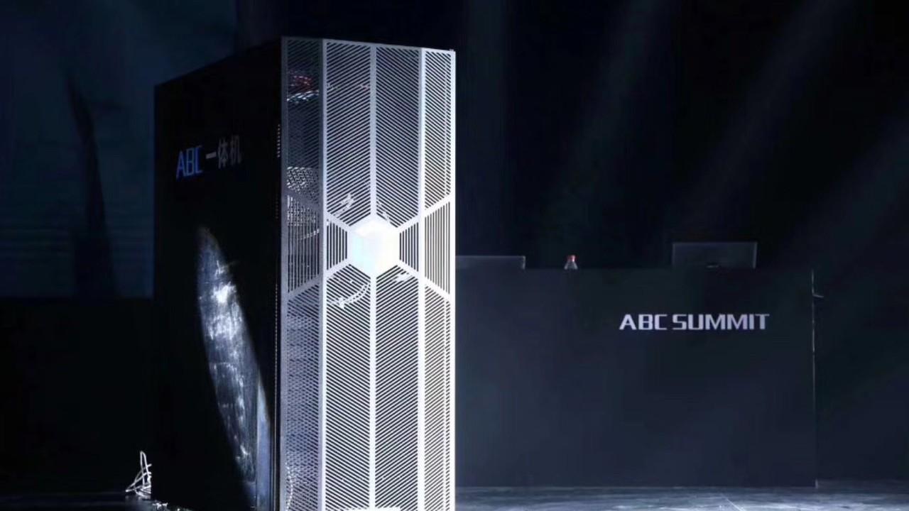 Epyc-Prozessoren: AMD fasst mit Single-Sockel-Server Fuß bei Baidu