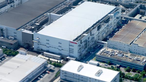 Flash-Streit: Toshiba und Western Digital haben sich geeinigt