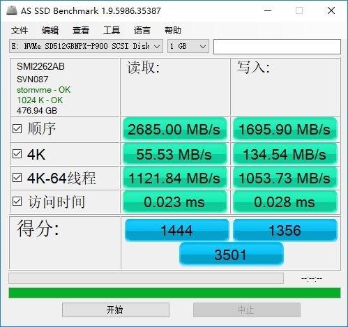 Die Leistung der Mirage NP900 mit SM2262 im AS SSD Benchmark