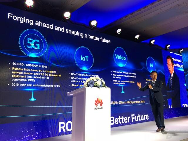 Ryan Ding kündigt 5G-Endgerät an